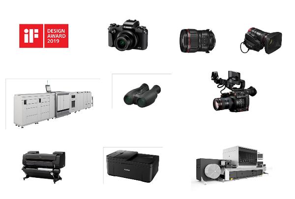 Canon dizajn 25. godinu zaredom dobio iF Design nagradu