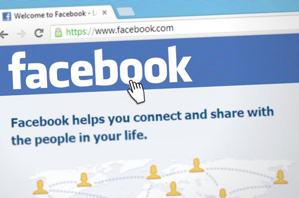Facebook priznao da je čuvao lozinke korisnika u običnom tekstu, zaposleni u kompaniji imali pristup lozinkama