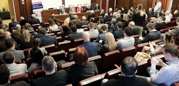 """Erazvoj konferencija 2019 – """"Putevi i izazovi digitalne transformacije"""""""