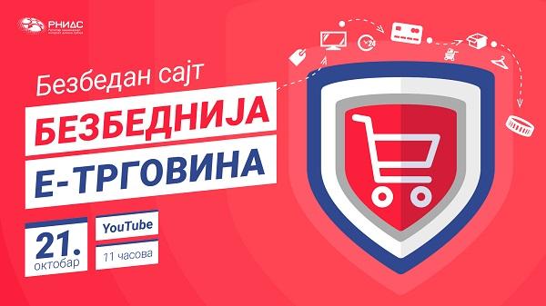 """RNIDS: Onlajn panel diskusija """"Bezbedan sajt – bezbednija e-trgovina"""" 21. oktobra"""